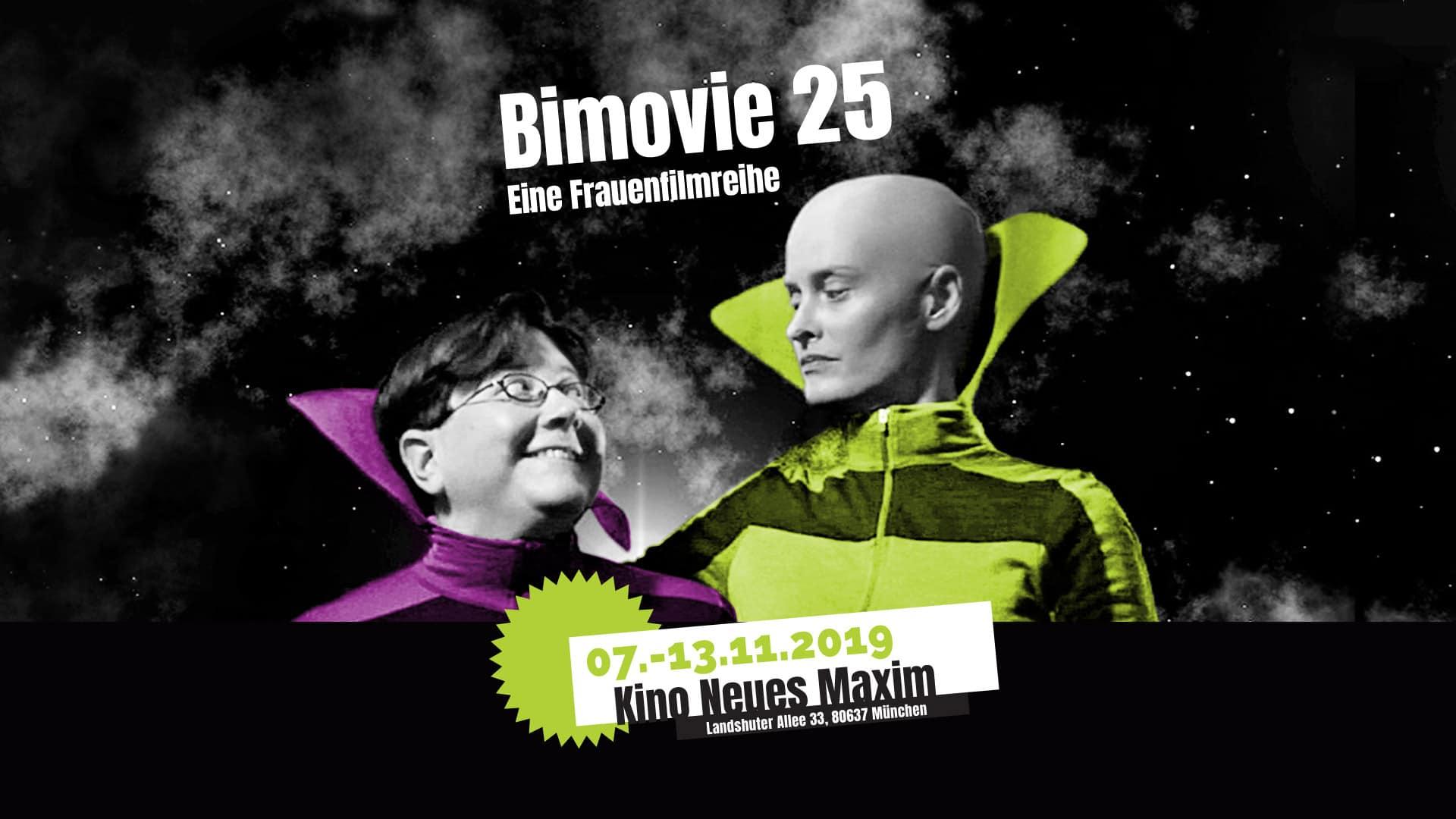 bimovie-2019