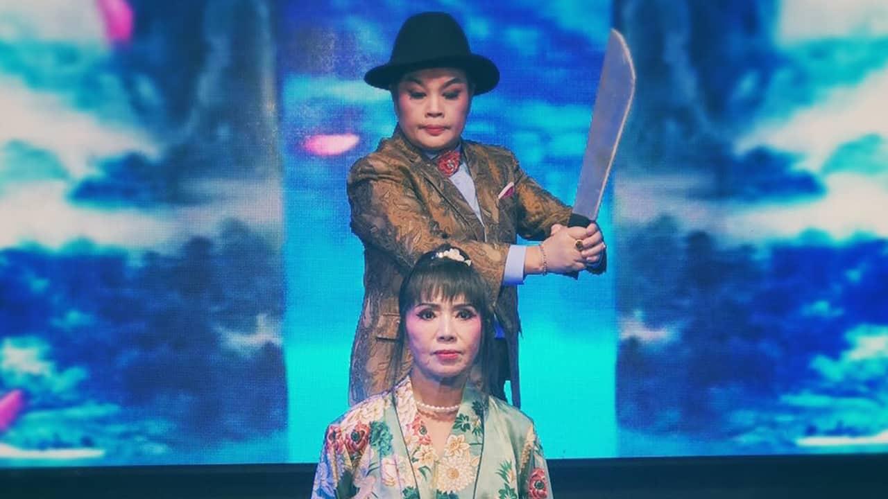 Junges Feministisches Kino Aus Asien